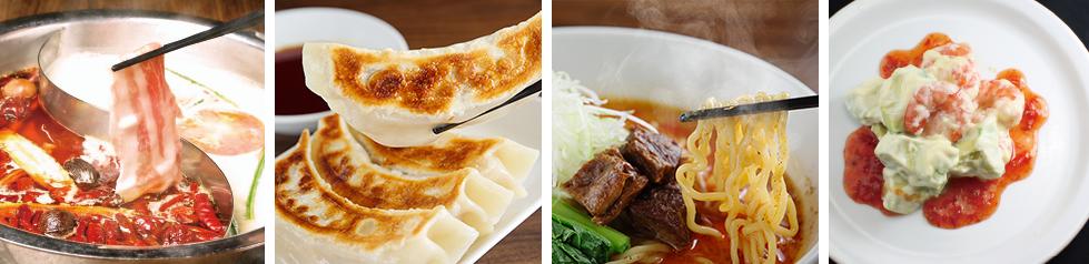 チャイニーズキッチン 今飯天 店内・料理イメージ