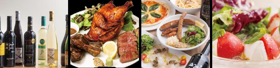ビストロ 六角 店内・料理イメージ