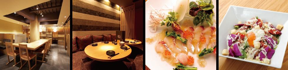 和食ダイニング 銀の月 店内・料理イメージ