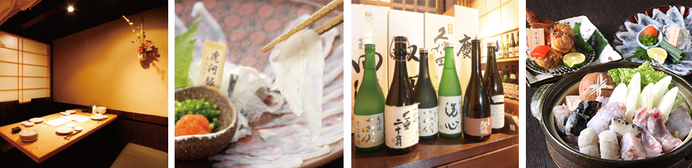 和食酒房 うさみや 店内・料理イメージ